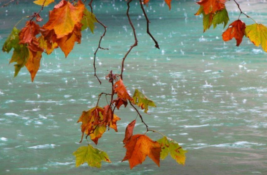 Vremea 29 septembrie – Temperaturi scăzute, ploi și vânt – Prognoza se înrăutățește